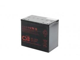 UPS  CSB baterija GPL12520