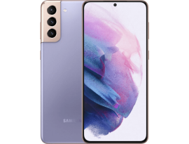 Mobitel Samsung Galaxy S21 5G 128GB Purple izložbeni komplet. oprema - OUTLET AKCIJA