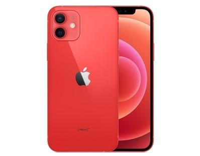 Mobitel Apple iPhone 12 256GB Black - OUTLET AKCIJA 122594
