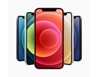 Mobitel Apple iPhone 12 mini 64GB Red - OUTLET AKCIJA 122267