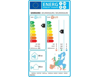 Klima uređaj Samsung AR12RXWSAURNEU komplet, Inverter 111874