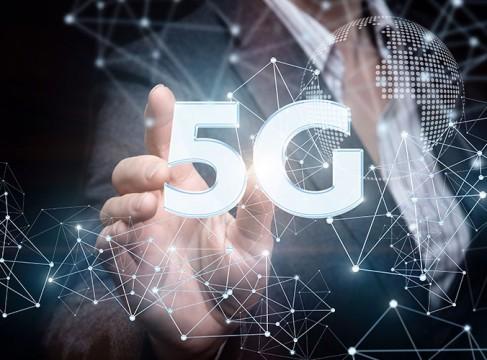 Nove 5G tehnologije