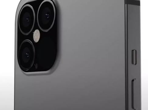 Uskoro dolazi iPhone 12!