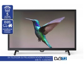 "Orion TV 32OR17 RDL 32"" (82cm)"