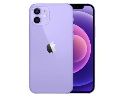 Mobitel Apple iPhone 12 128GB Purple - AKCIJA 123974