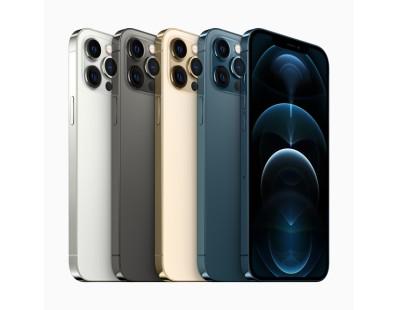 Mobitel Apple iPhone 12 Pro 128GB Graphite - OUTLET AKCIJA 122380
