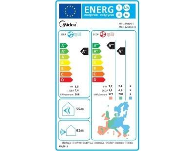 Klima uređaj Midea Ultimate Comfort MT-12N8D6 komplet, WiFi 111858